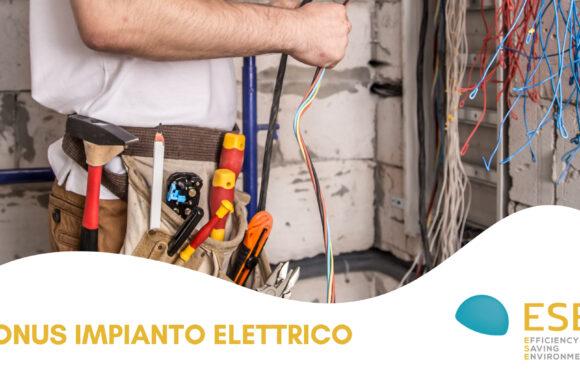 Bonus impianto elettrico: i requisiti per la detrazione del 2021